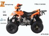 Shock absorber 4 stroke ATV with EPA certificate