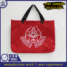 China manufacture free sample oxford tote shopping bag