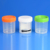 90ml Single Use Urine Specimen Collection Kit