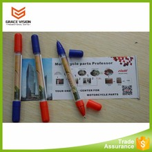 Most Popular Keychain Banner Pen