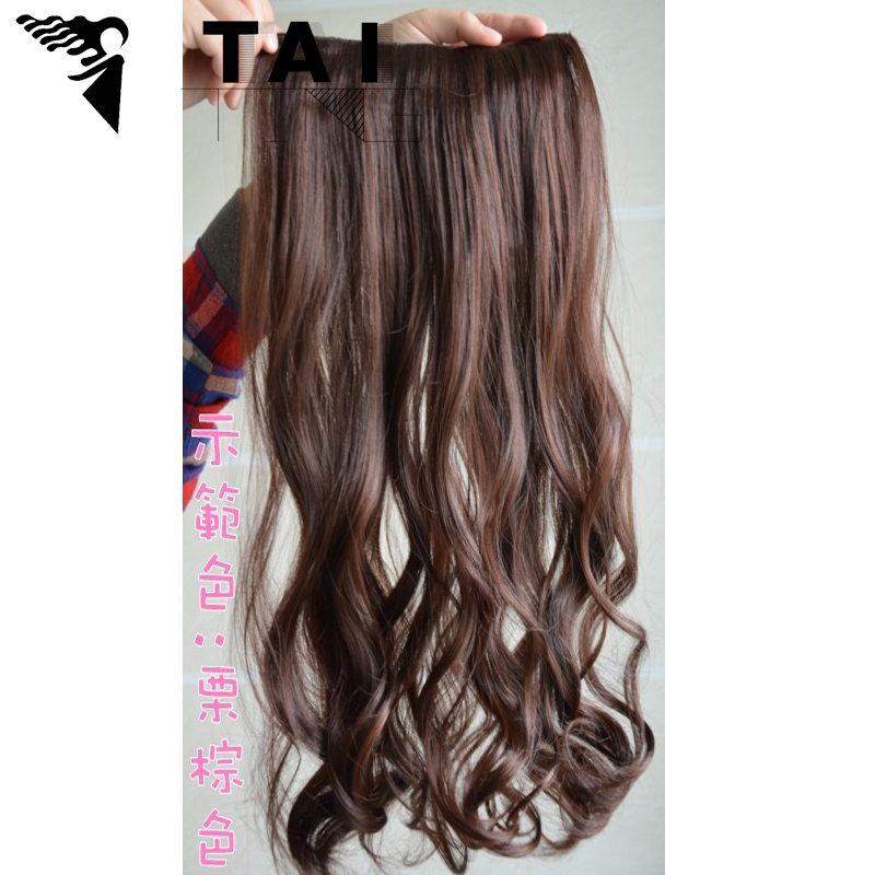 harajuku 60 cm clip in hair extensions long wavy synthetic hair extension braiding hair clip in. Black Bedroom Furniture Sets. Home Design Ideas