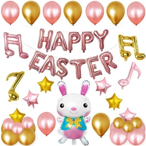 Boomwow Colorful Easter Party Decoration Happy Easter Aluminum Decorative Balloons Rabbit Balloons for Easter Day