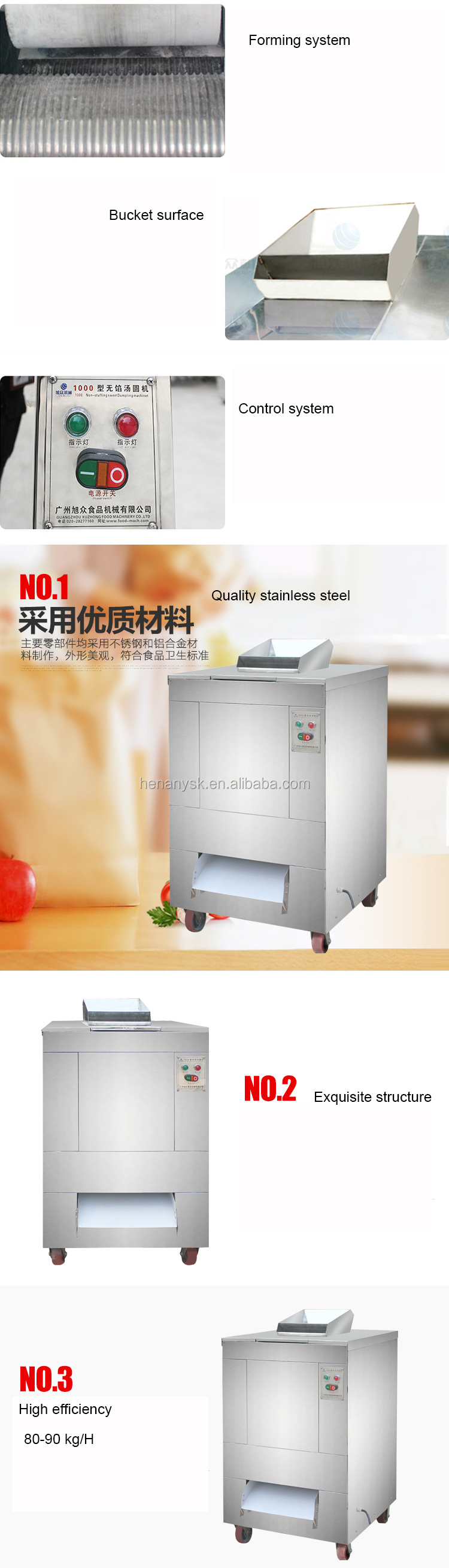 80-90kg/H Sweet Dumpling Forming Machine Rice Dumpling Balls Machine For Sale