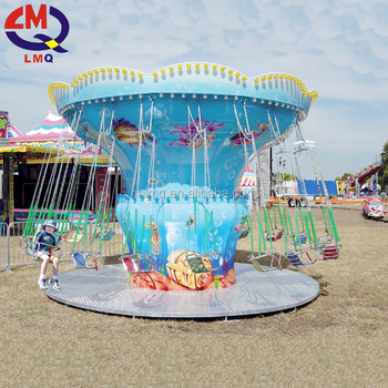 Canival Entertainment Thrill Flying Chair Games Of Desire
