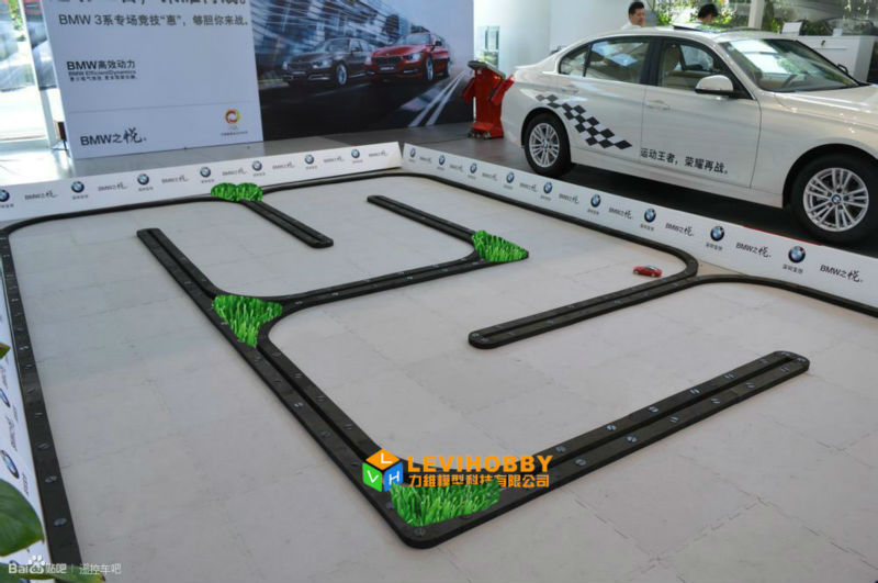 Levihobby Mini Z Rc Drift Track Radio Control Car Race Runway