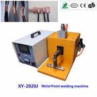 spot welder battery welding machine metal welding equipment