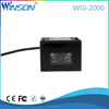 WGI-2000 2d FIX BARCODE SCANNER industry barcode scanner