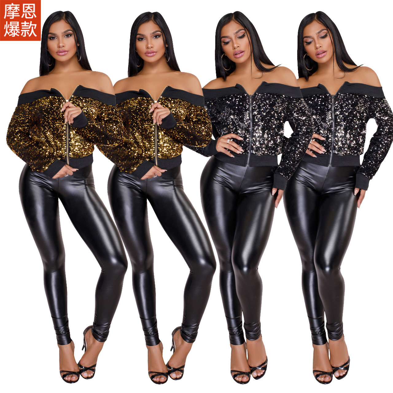 YQ40 Factory wholesale woman fashion coat Night Club sexy party women sequin coat