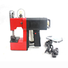 /product-detail/portable-handheld-electric-bag-closer-industrial-sewing-machine-used-for-any-bag-size-62131771408.html