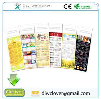 Advertising printed custom shaped business card magnetic calendar advertising printed custom shaped business card magnetic calendar colourmoves