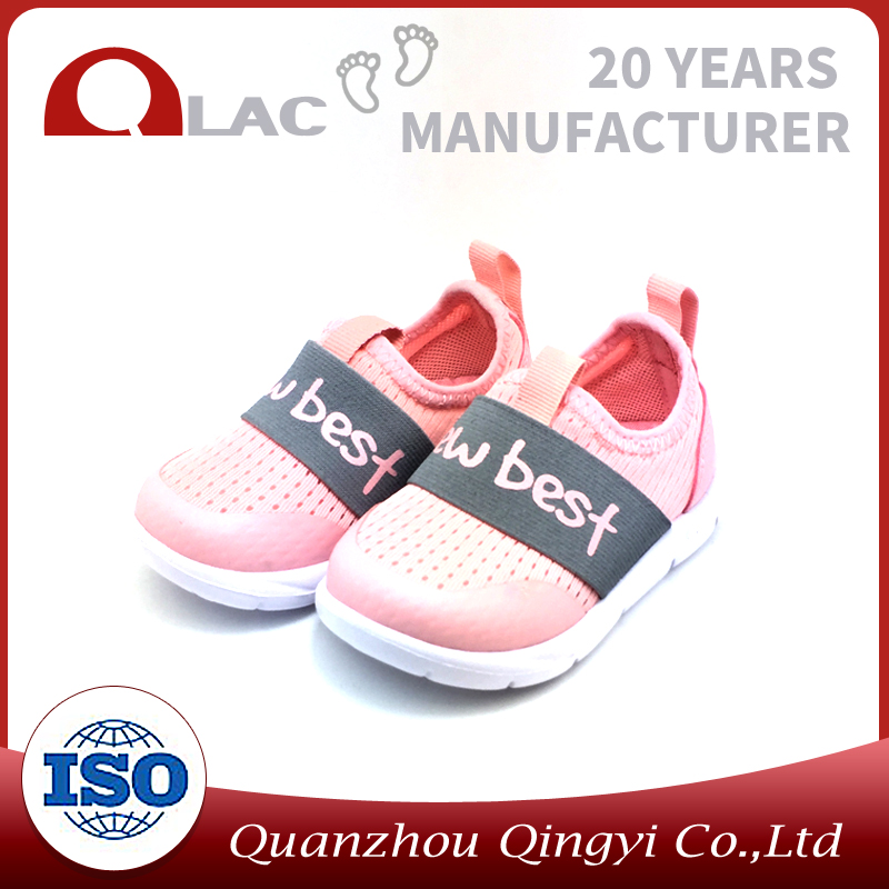 top quality kid casual shoes baby slip-on shoes
