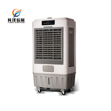 Xikoo Air Cooler Tipe <span class=keywords><strong>Jendela</strong></span>