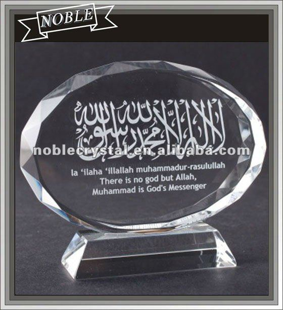 Noble Crystal Islamic Award with Diamond Cut Edge Kalma