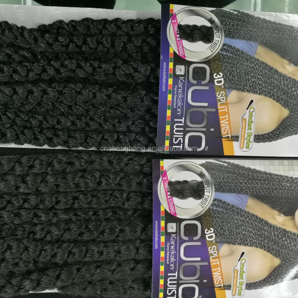 "Cubic crochet styles 3D Split Twist,4 strands in 2 twists 20"" 130gram ,flame retardant"