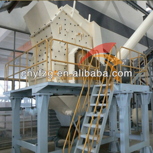 2014 India cheap price newest design impact crusher