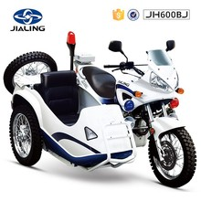 JH600BJ 600cc chopper bike/crusier motorcycle/china heavy crusier motorcycle for sale