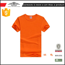 Economic and Efficient t-shirt manufacturer lahore pakistan gold supplier
