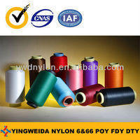 nylon yarn waste