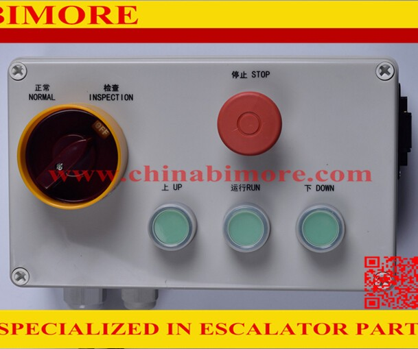 BIMORE elevator maintenance switch box for Lift and elevator spare parts