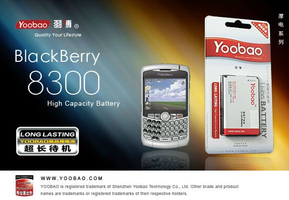 YOOBAO Extended Battery for Blackberry8300 2000mah