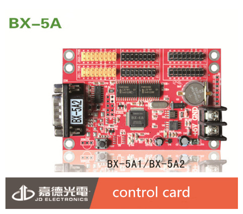 USB/WIFI/RF/GPRS/GSM BX full color led display control card