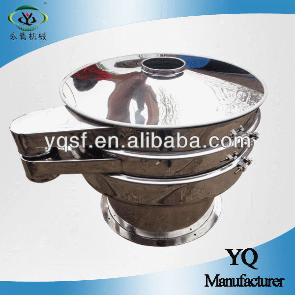 YongQing stainless steel rotary vibro sieve,particles sieve machine with YZUL motor and NSK bearing
