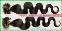 20'' dark color Wavy U Tip Hair Extensions Human 0.5g/s dark auburn Body Wave pre tipped Keratin remy Hair