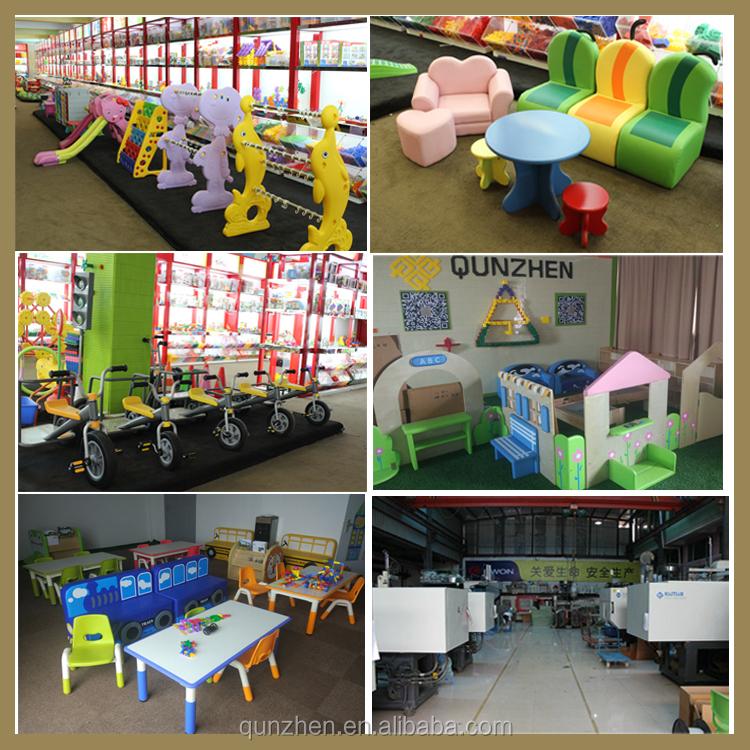 226 個キリンシリーズ子供ジョイフルプラスチックビルディングブロック玩具