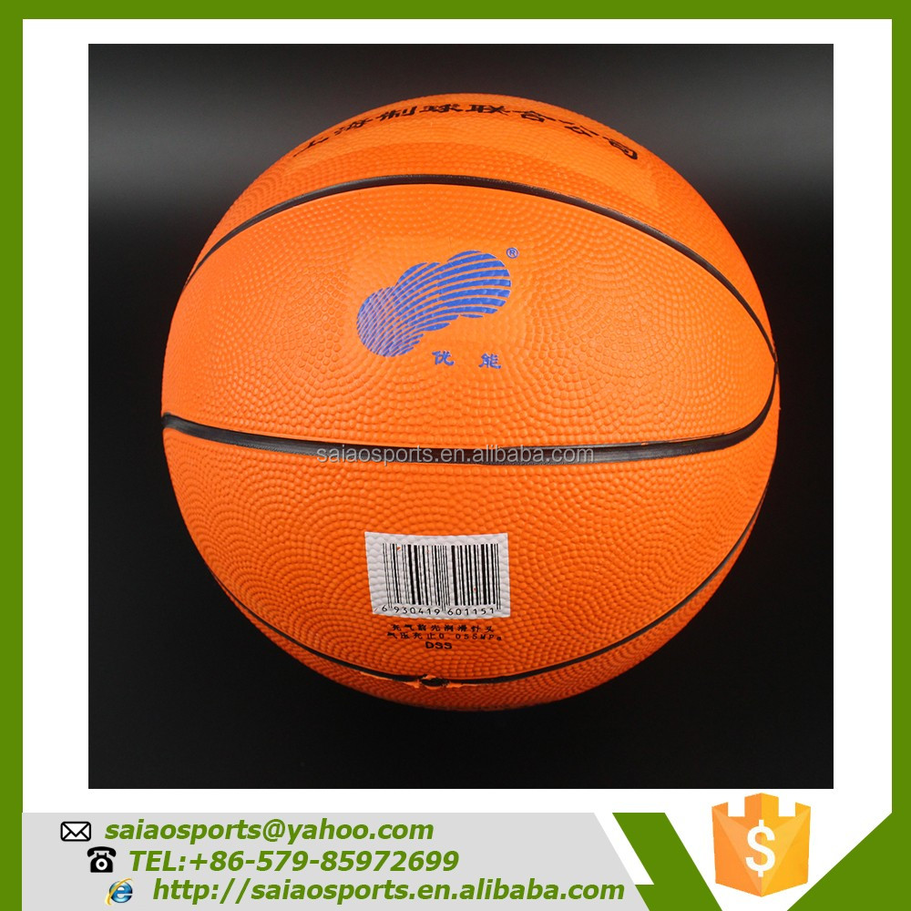 sporting goods balls basketball official match basketballs