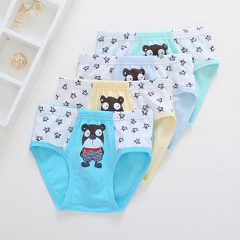 13dafe717d2 Jockey Underwear For Boys Teen Boys In Tight Underwear - Buy Jockey ...