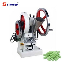 TDP-1.5 tablet press--pill press machine
