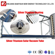 Three target 70mm solar glass vacuum tube with silver titanium reflector coating layer