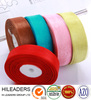 RT849 100%Nylon Organza/Organdy Cake Decorating Ribbon