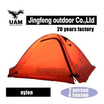 waterproof high quality camping bed tent