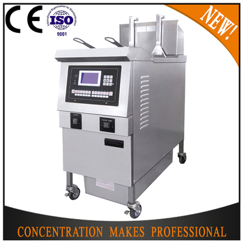 OFE-H321L Electric Automatically Lift used gas deep fryer,double basket gas deep fryer,round fryer electric deep fryers