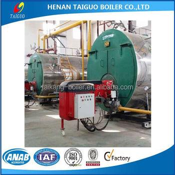High Efficiency Industrial Gas Hot Water Boiler Prices