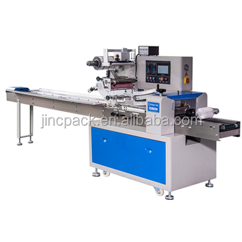 Customized Packaging machine bread pillow filling machine