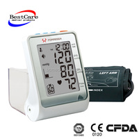 Memories Stand Mercury Free upper arm digital Blood Pressure Monitor