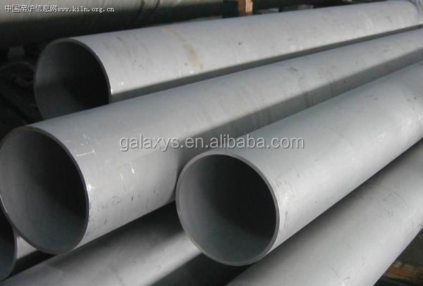 hot rolled and aisi 310s seamless stainless steel iron pipe