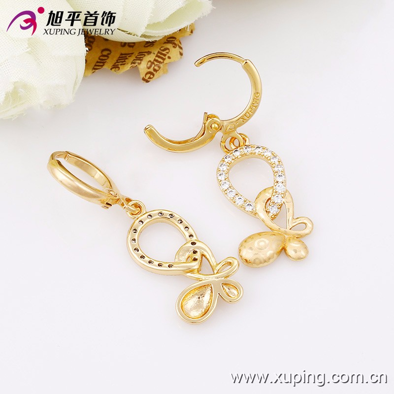 63511- Xuping Anniversary ladies charming jewellery set gold