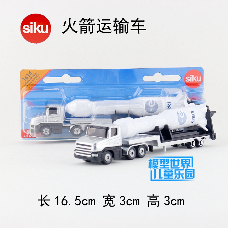 1 65 Alloy Toy Cars Model American Style Transporter Truck: Popular Car Hauler Truck-Buy Cheap Car Hauler Truck Lots