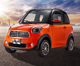 china small electric mini smart car 4.5kw with 2 seats for sale