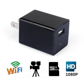 2018 Hd 1080 P Versteckte Unsichtbare Ir Aufnahme Spy Gadgets Mini ...