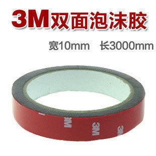 1 шт. Высокое качество 3 м / roll, 20 мм широкий двусторонней клейкой пены губка лента