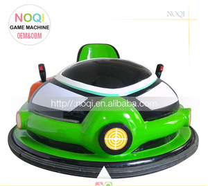 One-stop service multiple styles indoor kiddy child round ufo bumper car