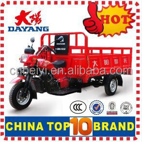 Made in Chongqing 200CC 175cc motorcycle truck 3-wheel tricycle 2013 china cargo tricar for cargo