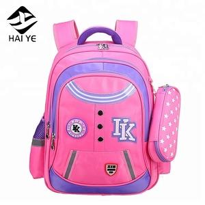 73259c92fb China Kids School Items