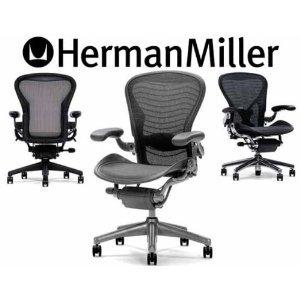 Miller Posturefit Silla Aeron Ajustable Buy Herman Marco Pellicl Aluminio Oficina De Clásico Altamente Pulido Carbono Casa tdxoCsBQhr