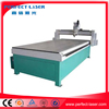 DSP control wood cnc router machine for chair, door, cabinet, stairs