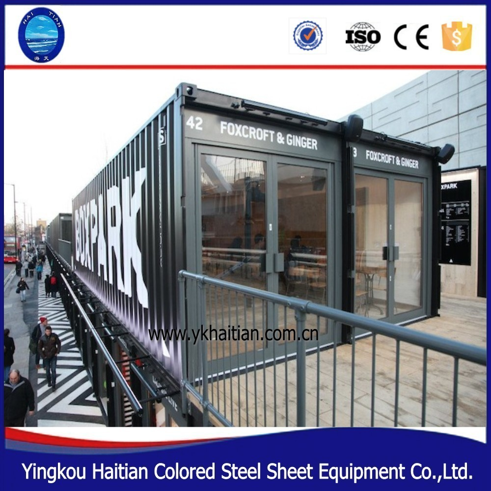 40 foot mobile container bar,restaurant,container hotel,office